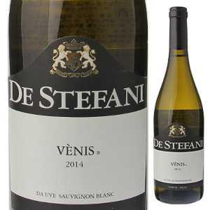 【6本〜送料無料】ヴェニス ソーヴィニヨン ブラン 2016 デ ステファニ 750ml [白]VENIS Sauvignon Blanc De Stefani