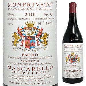【送料無料】バローロ モンプリヴァート 2013 ジュゼッペ マスカレッロ 750ml [赤]Barolo Monprivato Giuseppe Mascarello