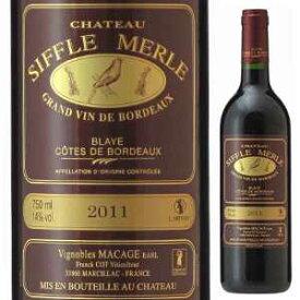 【6本〜送料無料】シャトー シッフル メルル ルージュ 2015 750ml [赤]Ch teau Siffle Merle Rouge