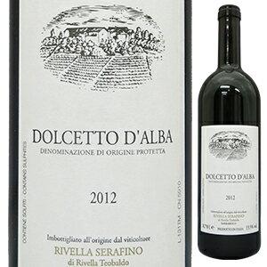 【6本〜送料無料】ドルチェット ダルバ 2015 リヴェッラ セラフィーノ 750ml [赤]Dolcetto D'alba Rivella Serafino