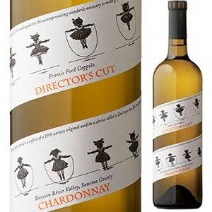 【6本〜送料無料】ディレクターズ カット シャルドネ ロシアン リヴァー ヴァレー 2016 フランシス フォード コッポラ ワイナリー 750ml [白]Direct.cut Char. Francis Ford Coppola Winery