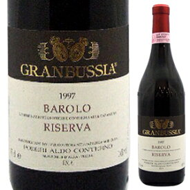 【送料無料】バローロ リゼルヴァ グランブッシア 1997 アルド コンテルノ 750ml [赤]Barolo Riserva Granbussia Poderi Aldo Conterno