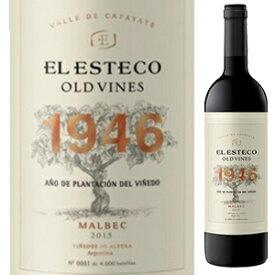 【6本〜送料無料】オールド ヴァイン 1946 マルベック 2018 ボデガ エル エステコ 750ml [赤]Old Vines 1946 Malbec Bodega El Esteco