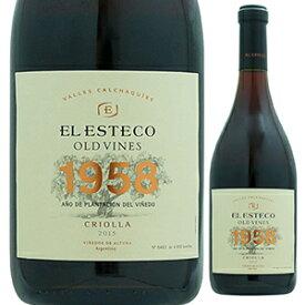 【6本〜送料無料】オールド ヴァイン 1958 クリオージャ 2015 ボデガ エル エステコ 750ml [ロゼ]Old Vines 1958 Criolla Bodega El Esteco