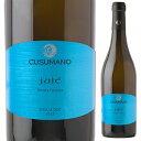 【6本〜送料無料】ヤレ シャルドネ 2016 クズマーノ 750ml [白]Jale Chardonnay Cusumano