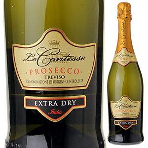 【6本〜送料無料】プロセッコ トレヴィーゾ エクストラ ドライ NV レ コンテッセ 750ml [発泡白]Prosecco Treviso Extra Dry Le Contesse
