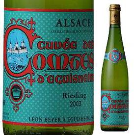 【6本〜送料無料】アルザス キュヴェ デ コント デギスハイム リースリング 2011 レオン ベイエ 750ml [白]Alsace Cuvee Des Comtes D'eguisheim Riesling Leon Beyer