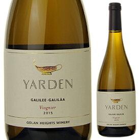 【6本〜送料無料】ヤルデン ヴィオニエ 2016 ゴラン ハイツ ワイナリー 750ml [白]Yarden Viognier Golan Heights Winery