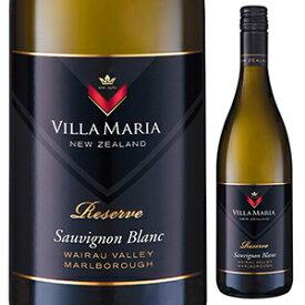 【6本〜送料無料】[6月12日(金)以降発送予定]リザーブ ソーヴィニヨン ブラン 2018 ヴィラ マリア 750ml [白]Reserve Sauvignon Blanc Villa Maria