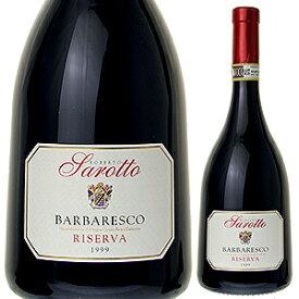 【6本〜送料無料】バルバレスコ リゼルヴァ 1999 ロベルト サロット 750ml [赤]Barbaresco Riserva Roberto Sarotto