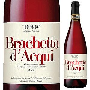 【6本〜送料無料】ブラケット ダックイ 2017 ブライダ 750ml [微発泡赤]Brachetto D'acqui Braida