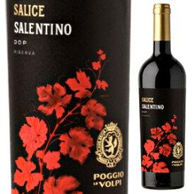 【6本〜送料無料】サリーチェ サレンティーノ ロッソ リゼルヴァ 2016 ポッジョ レ ヴォルピ 750ml [赤]Salice Salentino Rosso Riserva Poggio Le Volpi
