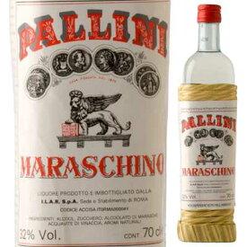 【6本〜送料無料】マラスキーノ NV パッリーニ 700ml [リキュール]Maraschino Pallini