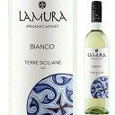 【6本〜送料無料】オーガニック ビアンコ 2017 ラムーラ ナチューラ シチリア 750ml [白]Organic Bianco La Mura Natu…