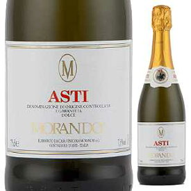 【6本〜送料無料】モランド アスティ スプマンテ NV 750ml [甘口発泡白]Morando Asti Spumante