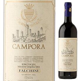 【6本〜送料無料】カンポラ 1999 ファルキーニ 750ml [赤]Campora Falchini [カンポーラ]