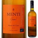 【6本〜送料無料】モンテ デル クーカ 2017 メンティ 750ml [白]Monte Del Cuca Menti[自然派][スクリューキャップ]