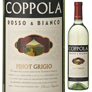 【6本〜送料無料】ロッソ& ビアンコ ピノ グリージョ 2016 フランシス フォード コッポラ ワイナリー 750ml [白]Coppora Rosso & Bianco Pinot Grigio Francis Ford Coppola Winery