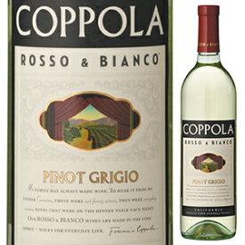 【6本〜送料無料】ロッソ& ビアンコ ピノ グリージョ 2018 フランシス フォード コッポラ ワイナリー 750ml [白]Coppora Rosso & Bianco Pinot Grigio Francis Ford Coppola Winery