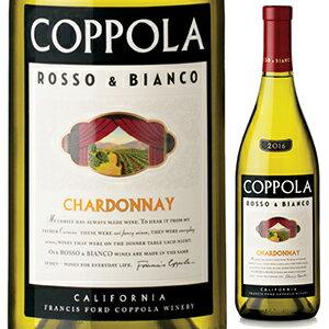 【6本〜送料無料】ロッソ& ビアンコ シャルドネ 2016 フランシス フォード コッポラ ワイナリー 750ml [白]Rosso & Bianco Chardonnay Francis Ford Coppola Winery