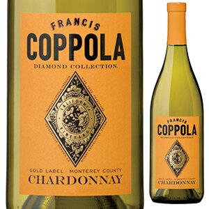 【6本〜送料無料】ダイヤモンド コレクション シャルドネ 2016 フランシス フォード コッポラ ワイナリー 750ml [白]Diamond Collection Chardonnay Francis Ford Coppola Winery