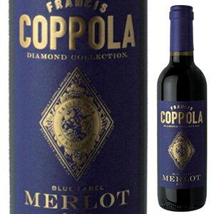【6本〜送料無料】 [375ml]ダイヤモンド コレクション メルロ 2016 フランシス フォード コッポラ ワイナリー [ハーフボトル][赤]Diamond Collection Merlot Francis Ford Coppola Winery