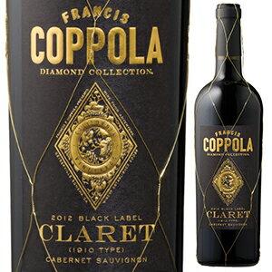 【6本〜送料無料】ダイヤモンド コレクション クラレット 2014 フランシス フォード コッポラ ワイナリー 3000ml [赤]Diamond Collection Claret Francis Ford Coppola Winery[同梱不可]