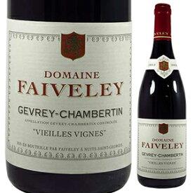 【6本〜送料無料】ジュヴレ シャンベルタン V.V. 2015 フェヴレ 750ml [赤]Gevrey-Chambertin Vieilles Vignes Faiveley
