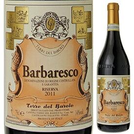 【6本〜送料無料】バルバレスコ リゼルヴァ 2013 テッレ デル バローロ 750ml [赤]Barbaresco Riserva Cantina Terre Del Barolo