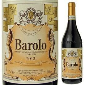 【6本〜送料無料】バローロ 2013 テッレ デル バローロ 750ml [赤]Barolo Cantina Terre Del Barolo