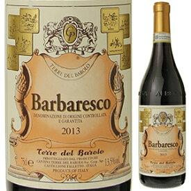 【6本〜送料無料】バルバレスコ 2014 テッレ デル バローロ 750ml [赤]Barbaresco Cantina Terre Del Barolo
