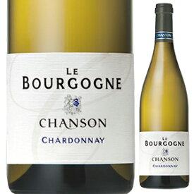 【6本〜送料無料】ブルゴーニュ シャルドネ 2016 ドメーヌ シャンソン 750ml [白]Bourgogne Chardonnay Domaine Chanson