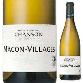 【6本〜送料無料】マコン ヴィラージュ 2015 ドメーヌ シャンソン 750ml [白]Macon-Villages Domaine Chanson