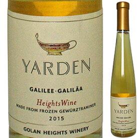 【6本〜送料無料】 [375ml]ヤルデン ハイツ ワイン 2017 ゴラン ハイツ ワイナリー [ハーフボトル][甘口白]Yarden Heights Winery Golan Heights Winery