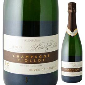 【6本〜送料無料】キュヴェ レゼルヴ NV ピオロ ペール エ フィス 750ml [発泡白]Champagne Piollot Cuvee De Reserve Rm Piollot Pere Et Fils(Rm)