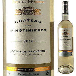 【6本〜送料無料】コート ド プロヴァンス ブラン 2016 シャトー デ ヴァンティニエール 750ml [白]Cotes De Provence Blanc Chateau Des Vingtinieres