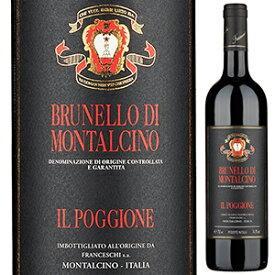 【6本〜送料無料】ブルネッロ ディ モンタルチーノ 2013 イル ポッジョーネ 750ml [赤]Brunello Di Montalcino Il Poggione [ブルネロ]