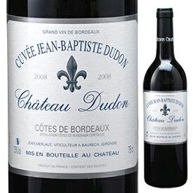 【6本〜送料無料】キュヴェ ジャン バティスト デュドン 2008 (シャトー デュドン) 750ml [赤]Cuvee Jean Baptiste Dudon Chateau Dudon