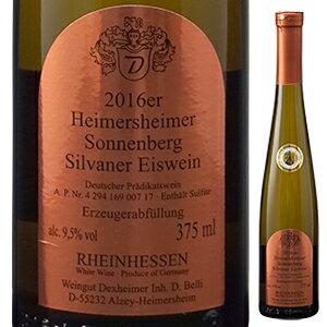 【6本〜送料無料】 [375ml]ハイマースハイマー ゾンネンベルク アイスヴァイン 2018 ハインフリート デクスハイマー 375ml [甘口白] [ハーフボトル]Heimersheimer Sonnenberg Eiswein Heinfried Dexheimer