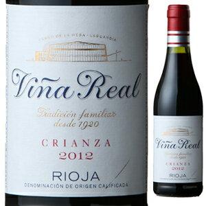 【6本〜送料無料】 [375ml]クネ リオハ ビーニャ レアル クリアンサ 2012 [ハーフボトル][赤]Cune Rioja Vina Real Crianza C.v.n.e.