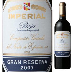 【6本〜送料無料】クネ リオハ インペリアル グラン レセルバ 2007 1500ml [赤] [マグナム・大容量]Cune Rioja Imperial Gran Reserva