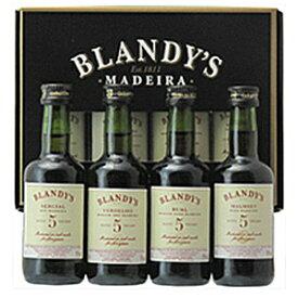 【6本〜送料無料】[4月23日(金)以降発送予定]マデイラ 白品種5年 ミニボトル4種セット NV ブランディーズ 50ml×4ml [マデイラ]Madeira White Variery 4 Mini Bottles Blandys