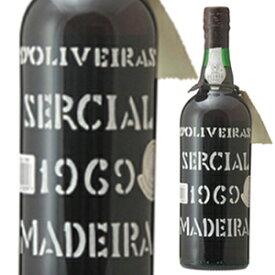【送料無料】[10月30日(金)以降発送予定]マデイラ セルシアル 1969 ペレイラ ドリヴェイラ 750ml [マデイラ]Madeira Sercial Pereira D'oliveira