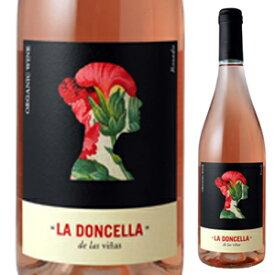 【6本〜送料無料】ラ ドンセラ ロサド 2018 ボデガス ファミリア コネサ 750ml [ロゼ]La Doncella Rosado Bodegas Familia Conesa