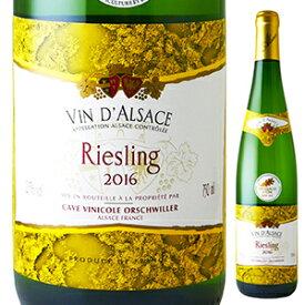 【6本〜送料無料】アルザス リースリング 2017 オルシュヴィレール 750ml [白]Alsace Riesling Orschwiller