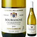 【6本〜送料無料】ブルゴーニュ シャルドネ 2016 クロズリー デ アリズィエ 750ml [白]Bourgogne Chardonnay Closeri…