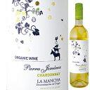 【6本〜送料無料】パラ ヒメネス シャルドネ オーガニック 2018 750ml [白]Parra Jimenez Chardonnay Organic [スクリューキャップ]
