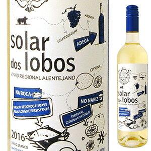 【6本〜送料無料】ソラール ドス ロボス ブランコ 2017 750ml [白]Solar Dos Lobos Blanco [スクリューキャップ]