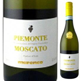 【6本〜送料無料】ピエモンテ モスカート 2018 マレンコ 750ml [甘口微発泡白]Piemonte Moscato Marenco [スクリューキャップ]