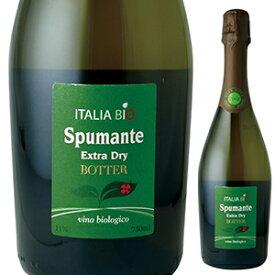 【6本〜送料無料】スプマンテ オーガニック エクストラ ドライ NV ボッター カルロ 750ml [発泡白]Spumante Extra Dry Organic Botter Carlo